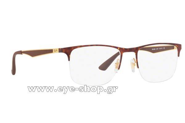6fa570e44f Οπτικά Γυαλιά οράσεως Rayban 6362 2917 size 53 Τιμή  124