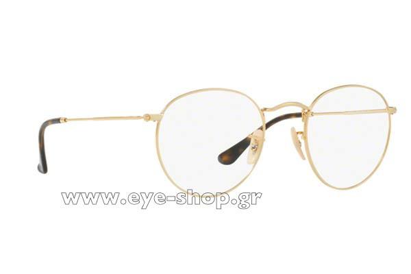 f2259d8baf Οπτικά Γυαλιά οράσεως Rayban 3447V 2500 size 50 Τιμή  110