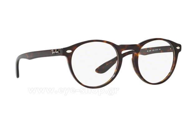 Οπτικά Γυαλιά οράσεως Rayban 5283 2012 size 47 Τιμή  84 dd048ac062a