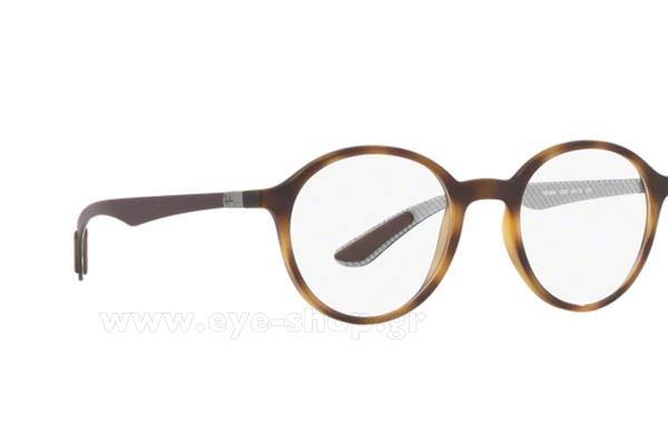 Οπτικά Γυαλιά οράσεως Rayban 8904 5200 size 48 Τιμή  138 52f1836bde9