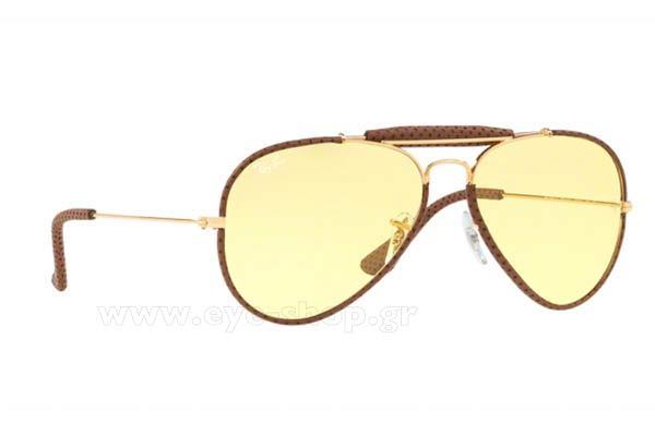 Katie Holmes φορώντας τα γυαλιά ηλίου RayBan 3422q 6d4140c0e95
