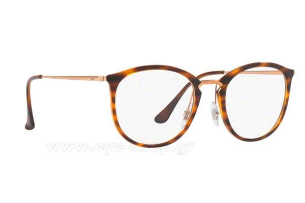 Οπτικά Γυαλιά οράσεως Rayban 7140 5687 size 49 Τιμή  95 e662c041f61