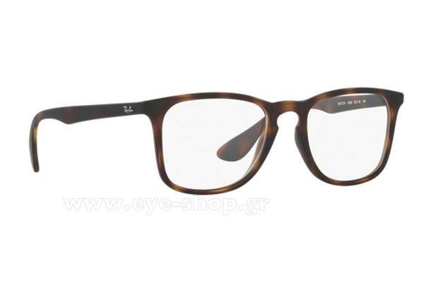 Οπτικά Γυαλιά οράσεως Rayban 7074 5365 size 52 Τιμή  71 3d8179f4948