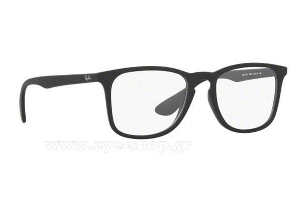 Οπτικά Γυαλιά οράσεως Rayban 7074 5364 size 50 Τιμή  72 9fc213cda1f