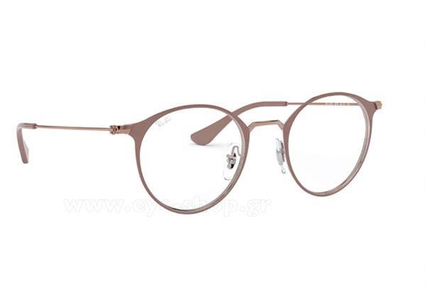Οπτικά Γυαλιά οράσεως Rayban 6378 2973 size 47 Τιμή  91 d73dc6c0293