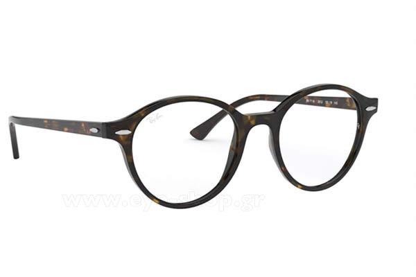 f2e922c5f1 Οπτικά Γυαλιά οράσεως Rayban 7118 2012 size 50 Τιμή  88