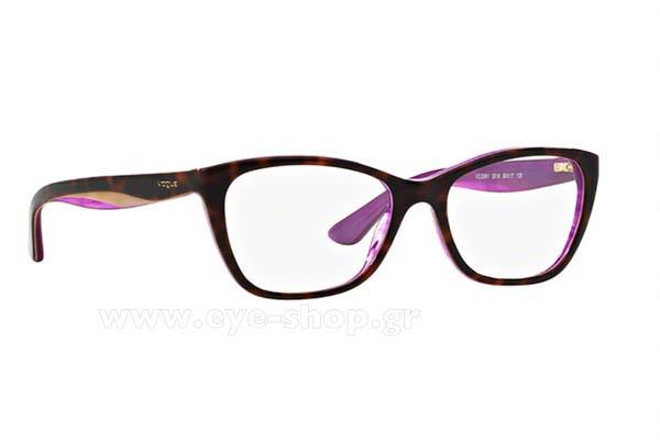 0c399cc1ca Οπτικά Γυαλιά οράσεως Vogue 2961 2019 size 51 Τιμή  74