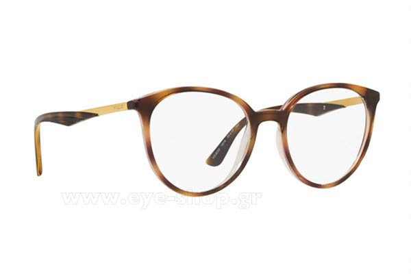 ae9a8a2782 Οπτικά Γυαλιά οράσεως Vogue 5232 1916 size 50 Τιμή  74