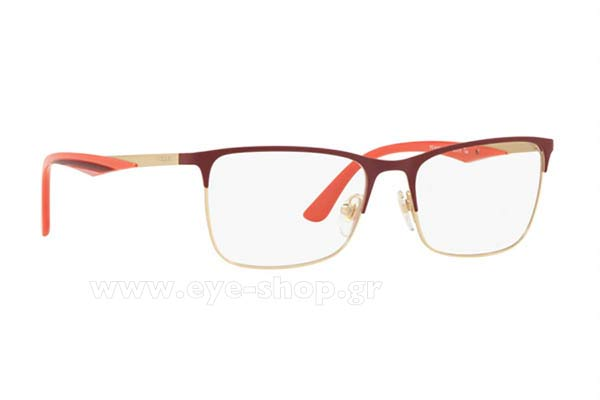 78008804f3 Οπτικά Γυαλιά οράσεως Vogue 4110 5102 size 51 Τιμή  70